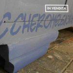 mob124-credenza-old-violet00